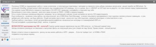 post-18-0-98997900-1423287831_thumb.jpg