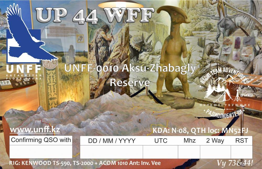 57b333f58591c_rabotaqsl.thumb.jpg.ca8a88