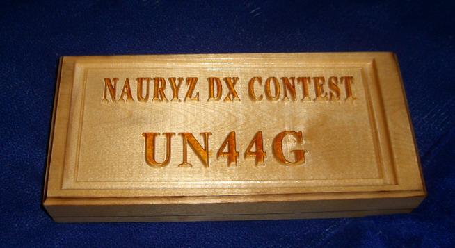 Копия UN44G BOX.jpg