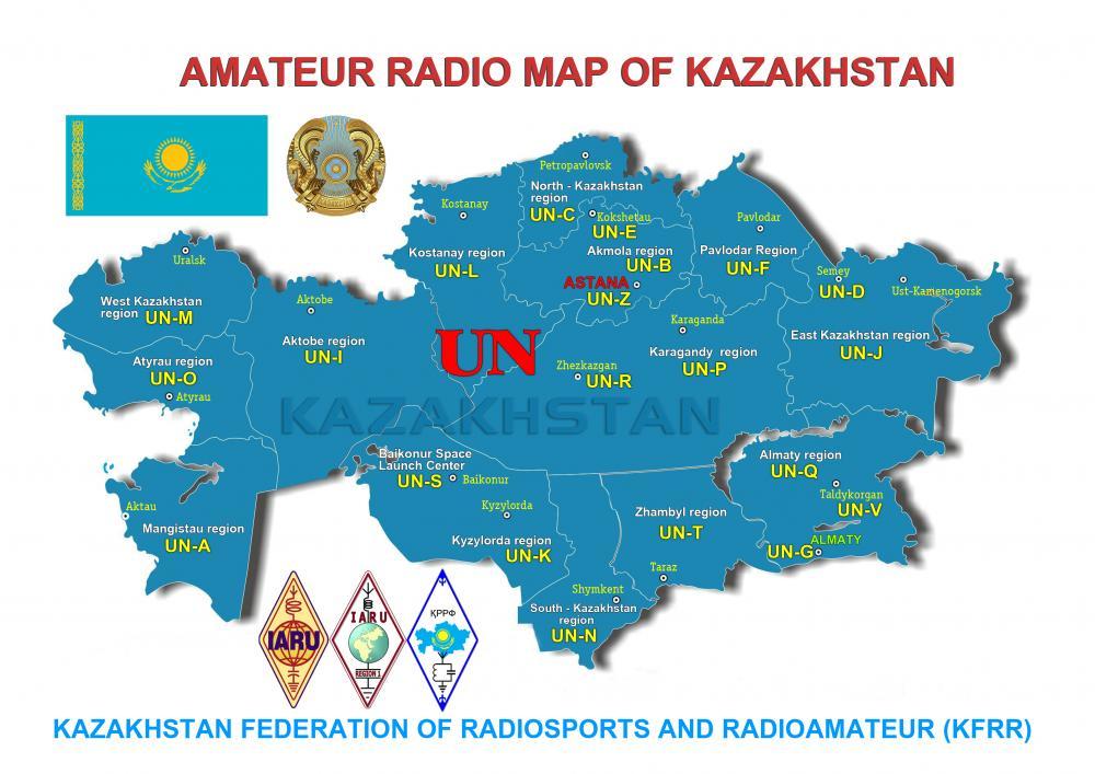Карта радиопрефиксов Казахстана А4.jpg
