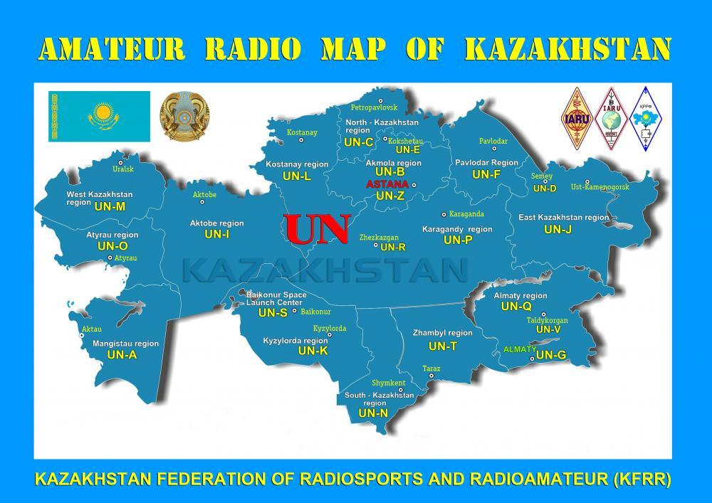 Карта радиопрефиксов Казахстана А4-1.jpg