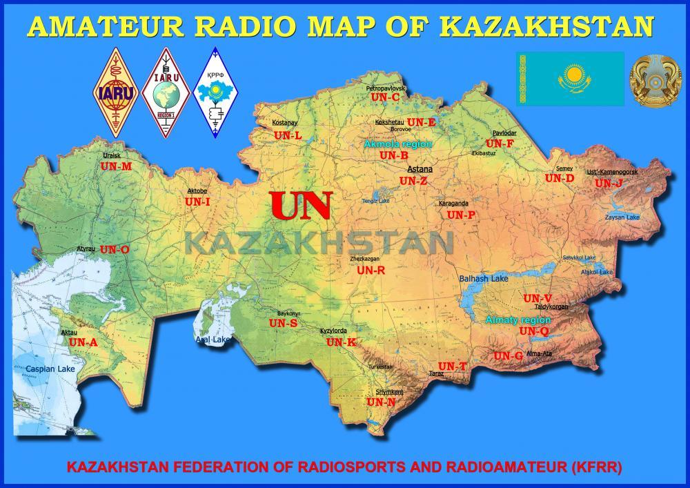 Карта радиопрефиксов Казахстана А4-2.jpg
