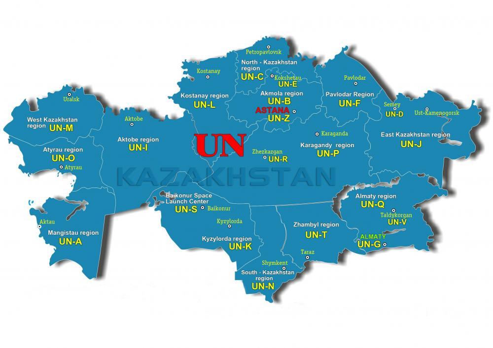 Карта радиопрефиксов Казахстана А44.jpg