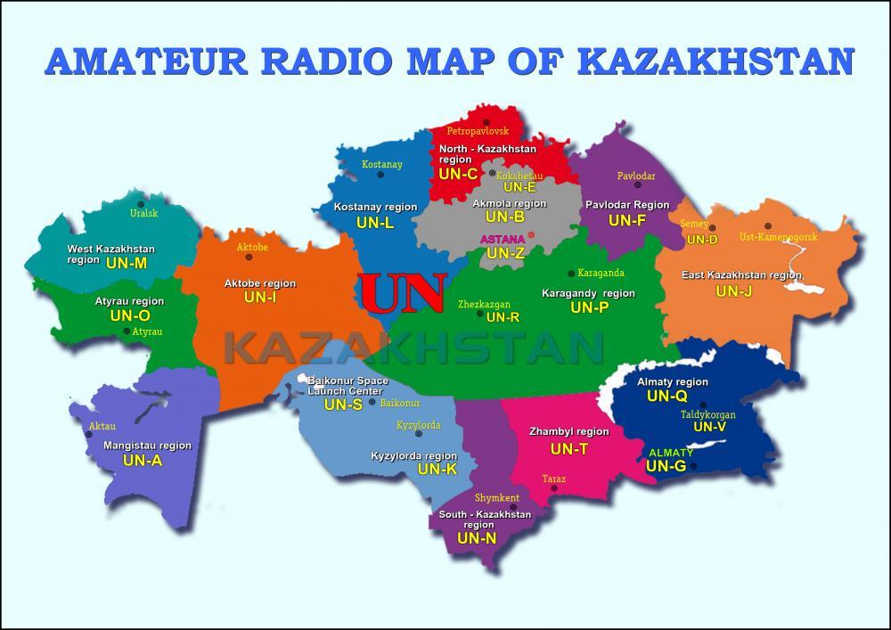 Карта радиопрефиксов Казахстана А44-1.jpg