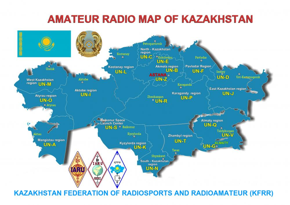 Карта радиопрефиксов Казахстана А 24.jpg