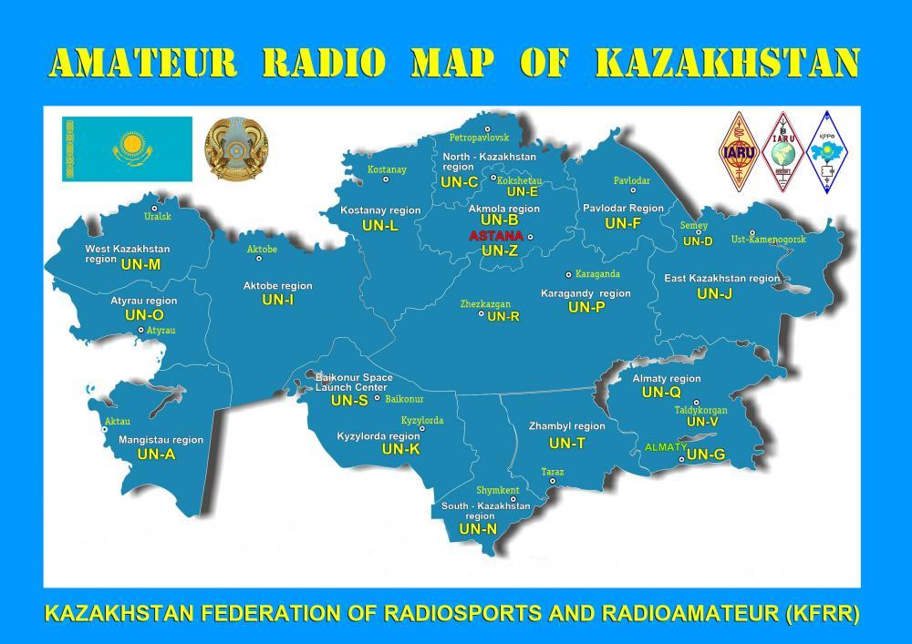Карта радиопрефиксов Казахстана А4-21.jpg