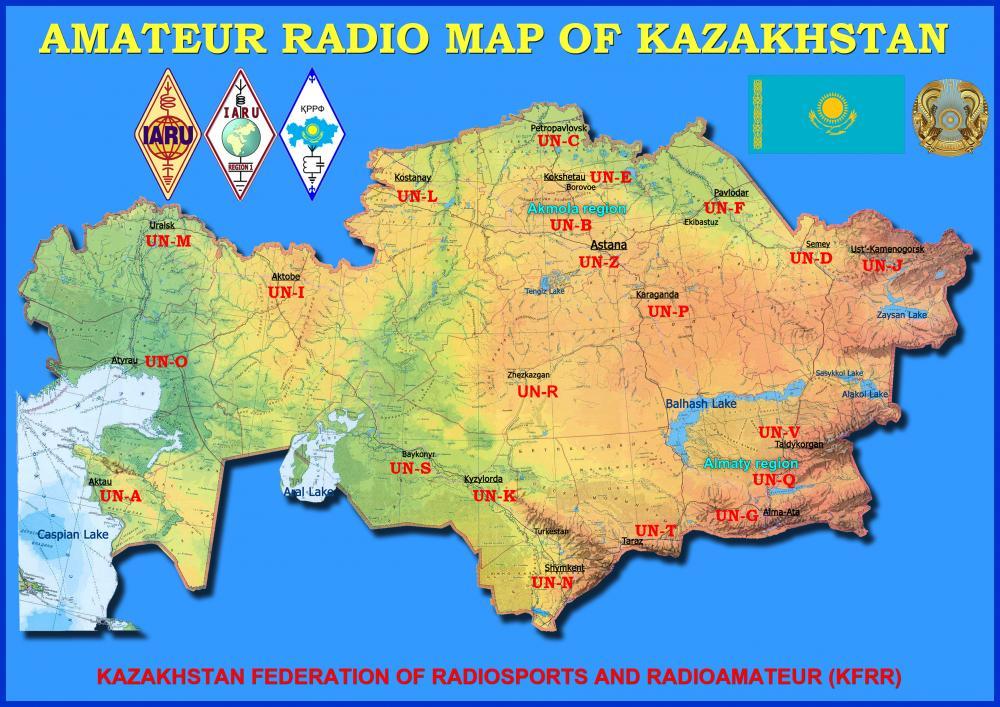 Карта радиопрефиксов Казахстана А4-22.jpg