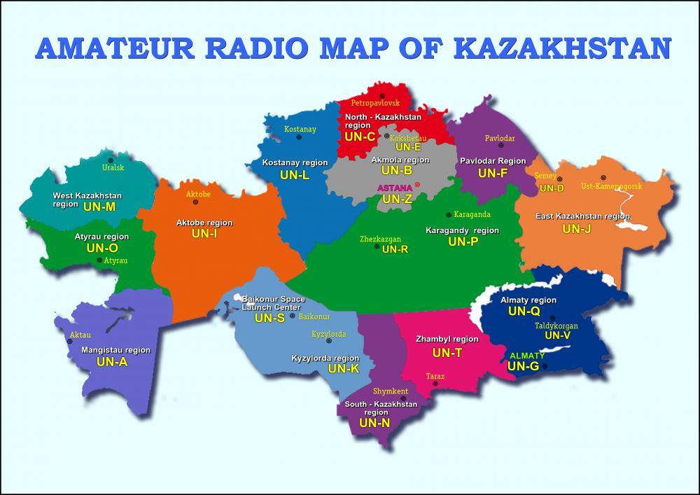 Карта радиопрефиксов Казахстана А44-21.jpg