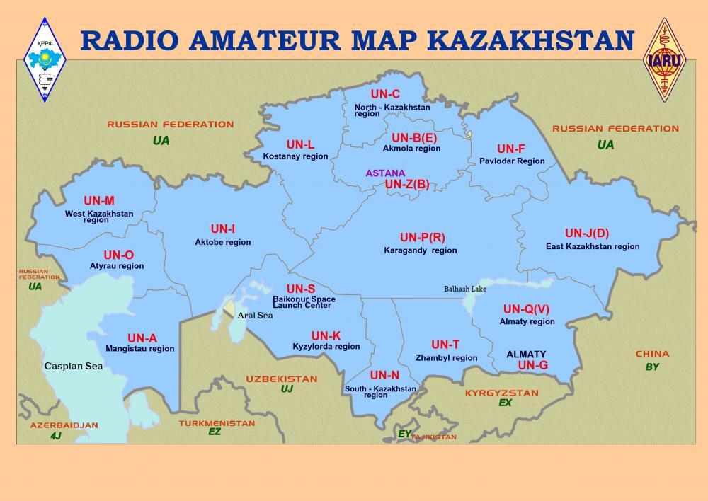 Карта радиопрефиксов Казахстана с соседними государствами A3 бук.jpg