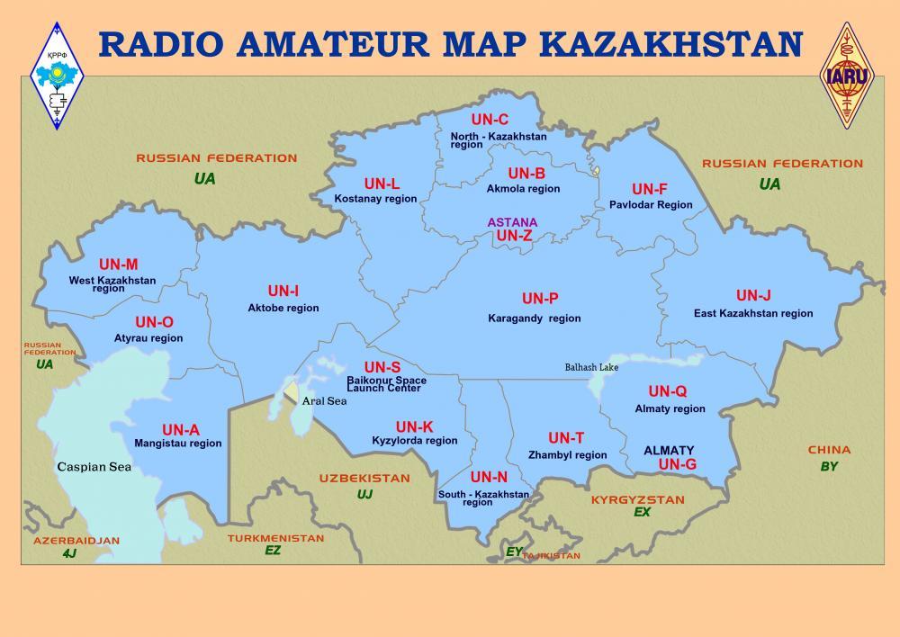 Карта радиопрефиксов Казахстана с соседними государствами A3.jpg