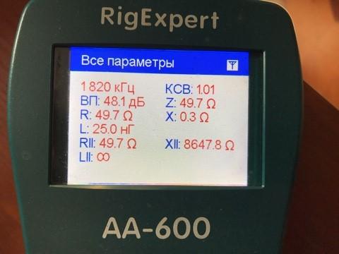 IMG_0311-26-10-17-02-34.JPG