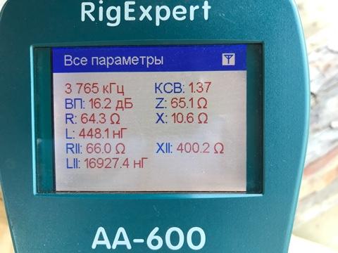 IMG_8758-05-10-17-09-09.JPG