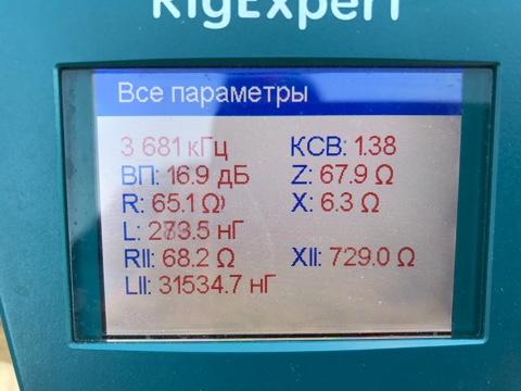 IMG_8759-05-10-17-09-09.JPG