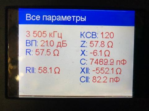 IMG_8821-27-09-17-10-39(1).JPG