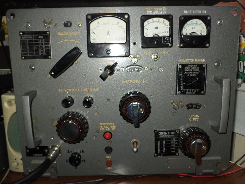 2 -GU-81M.JPG