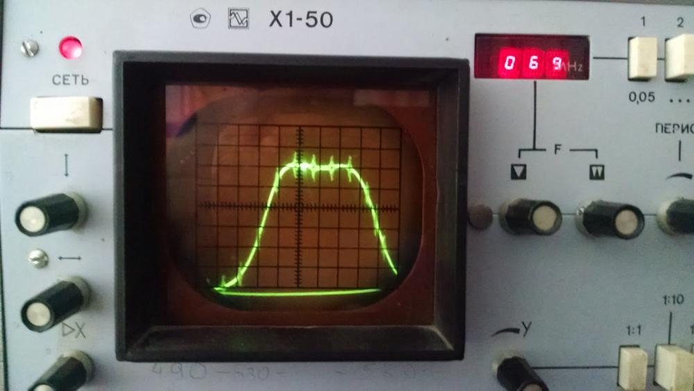 70.25 MHz BPF.jpg