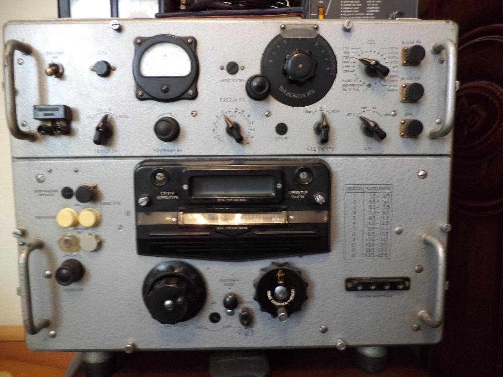 Р-250м.JPG