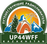 UP44WFF-2013