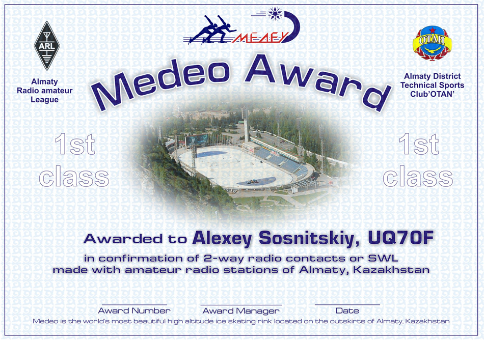 medeo-award-color-new-1st-c