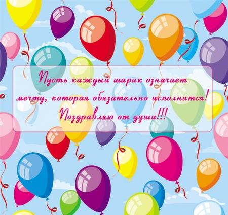 post-53-0-48877900-1429846403.jpg