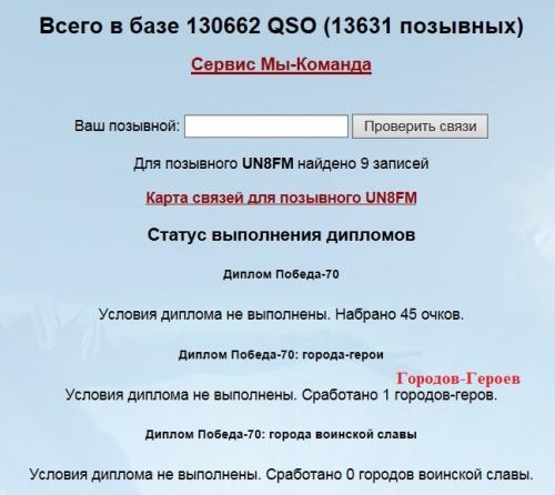 post-30-0-30006900-1430734284_thumb.jpg