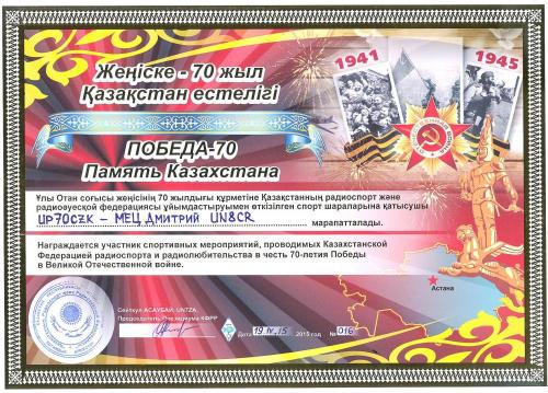 post-135-0-63050100-1438310898_thumb.jpg