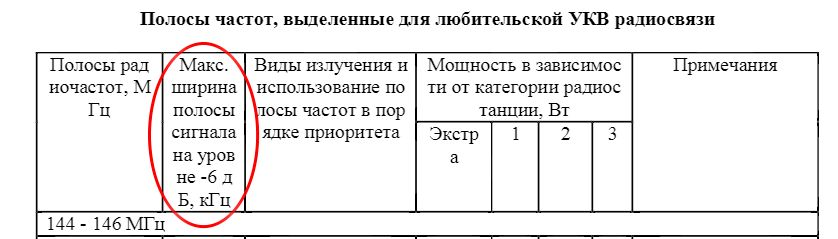 14.jpg.925e46c3f116e4ce3f64bcb4c3e1cc32.