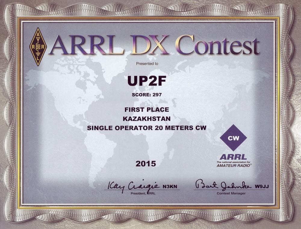 UP2F ARRL 2015.jpg