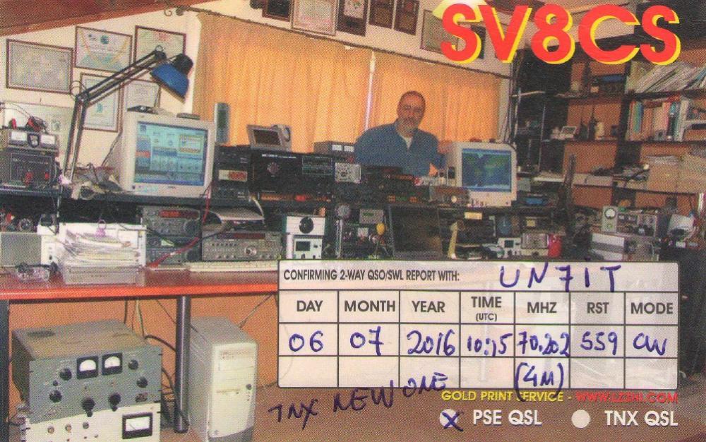 SV8CS_UN7IT.jpg