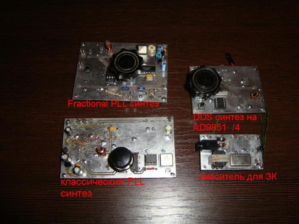 3 синтеза.JPG