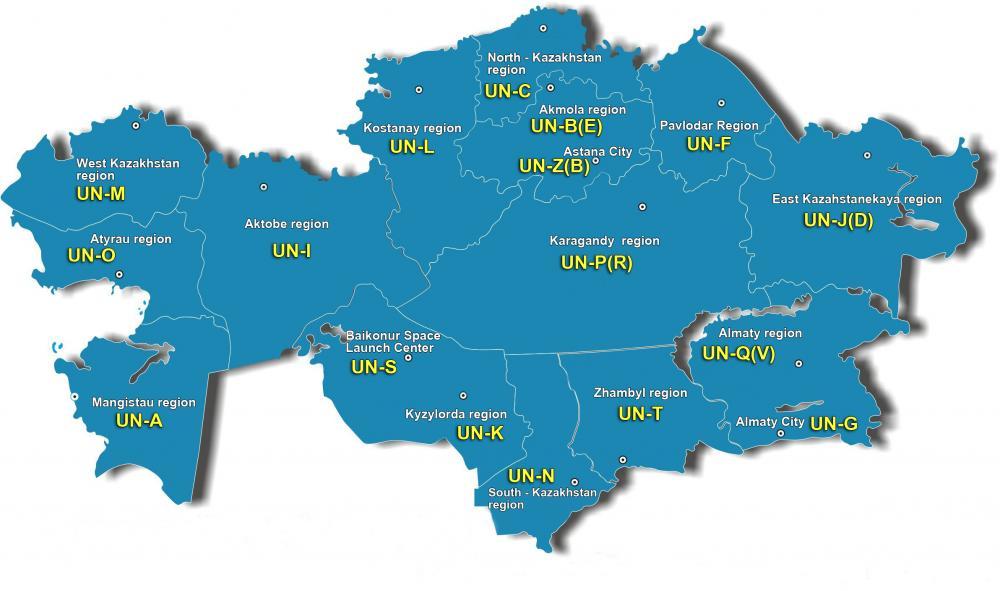 Карта радиопрефиксов Казахстана2.jpg