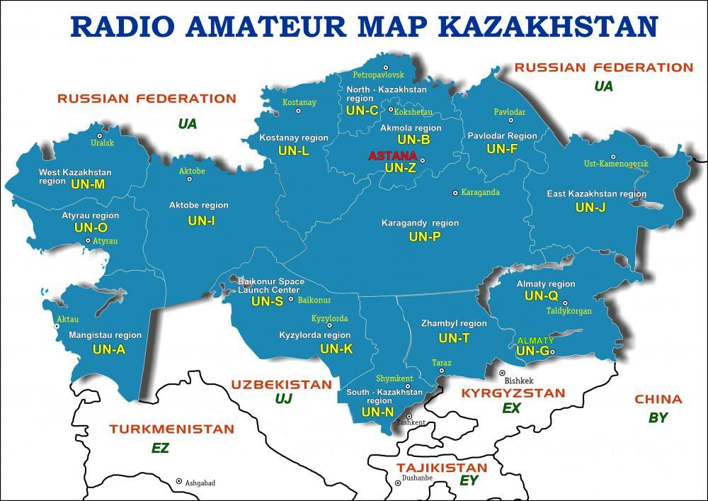Карта радиопрефиксов Казахстана с соседними государствами.jpg