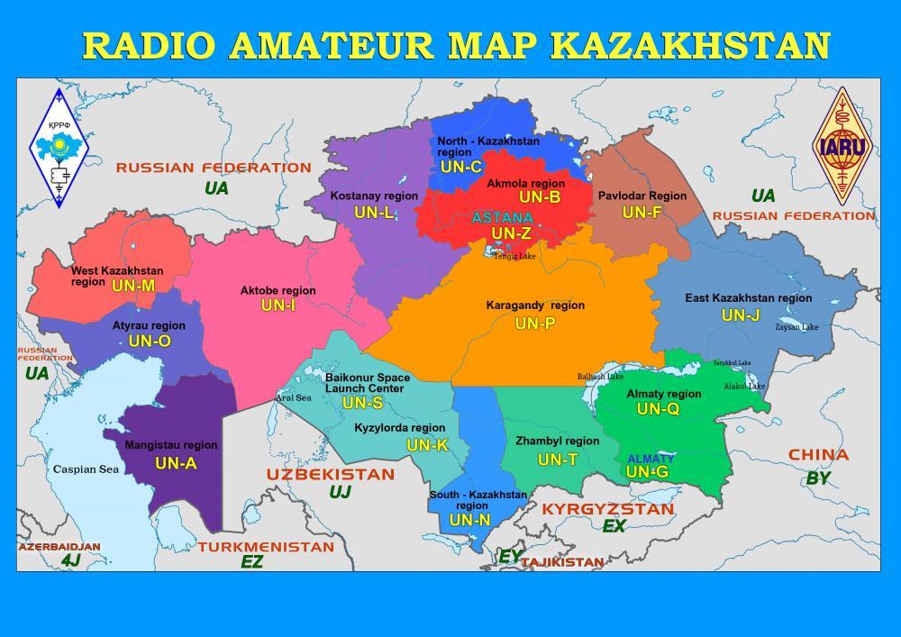 Карта радиопрефиксов Казахстана с соседними государствами1.jpg
