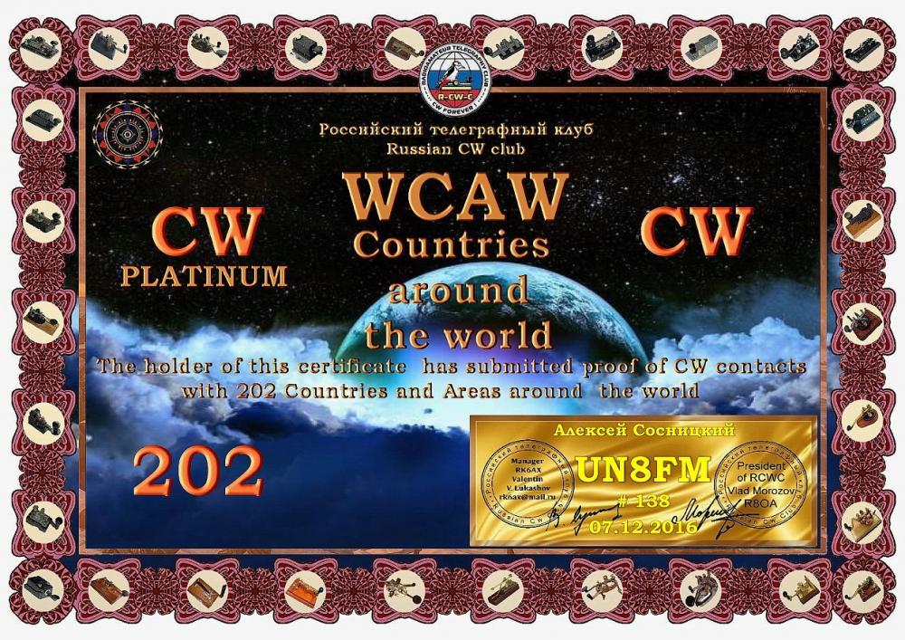 UN8FM_WCAW_202.jpg