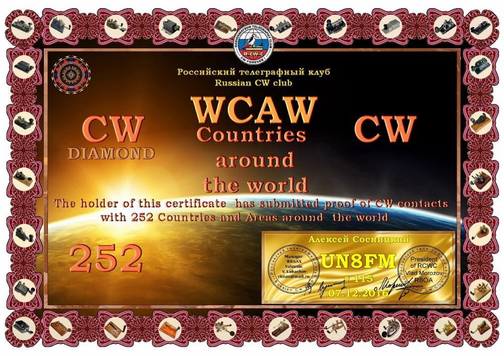 UN8FM_WCAW_252.jpg