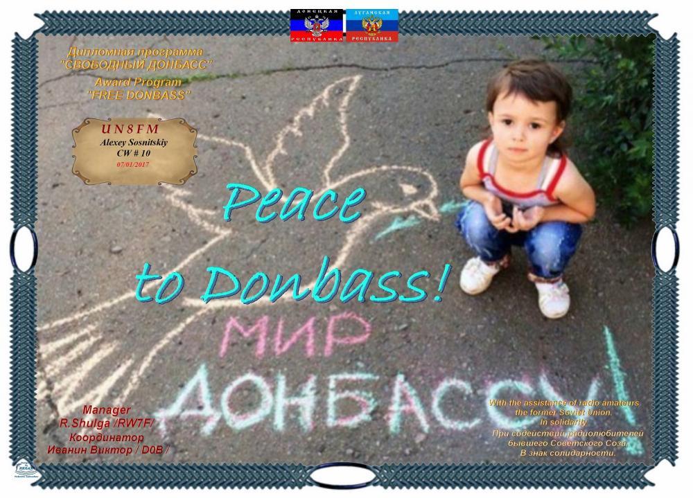 Мир Донбассу.jpg