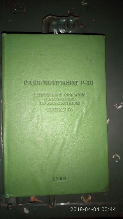 P80404-004446.jpg
