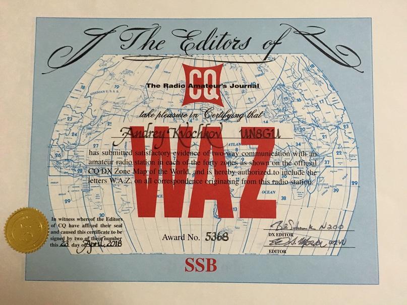 WAZ SSB.jpg