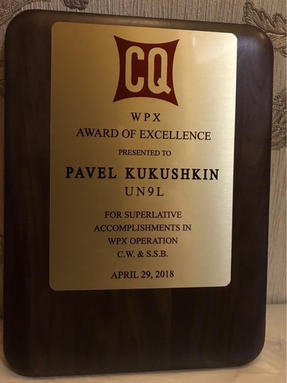 UN9L  WPX award of excellence.jpg