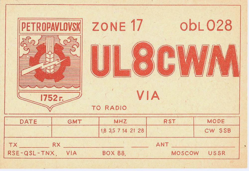 UL8CWM.jpg