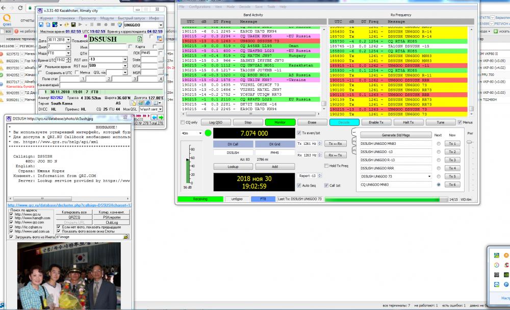 Screenshot_222.png
