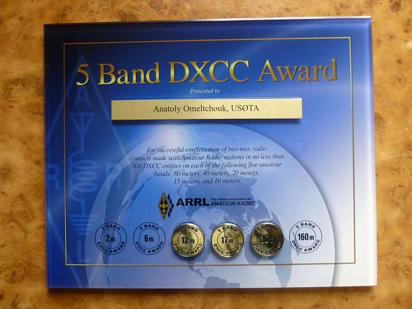 new dxcc.jpg