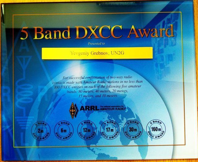 5BDXCC_Pl1.jpg