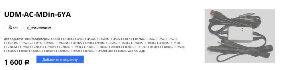 Screenshot_729.png