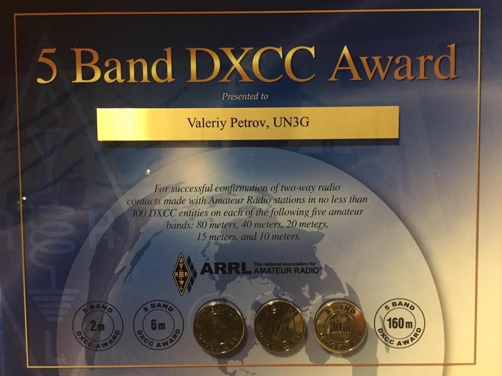 5B DXCC.JPG