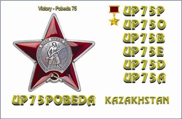 UP75B-02.jpg
