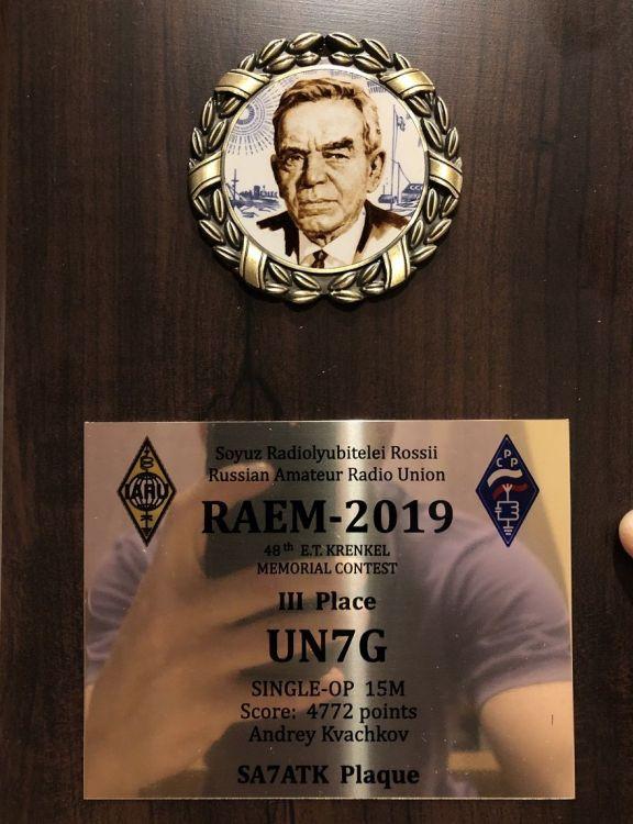 RAEM 2019.jpg