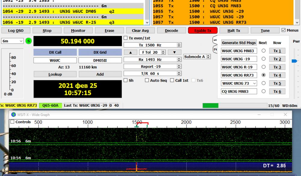 W6UC-Q65.PNG
