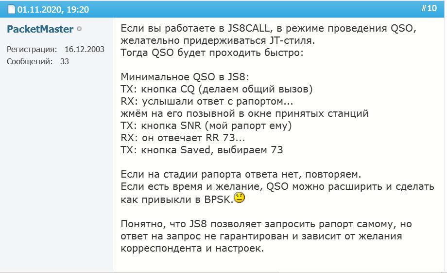 Безымянный_02.jpg