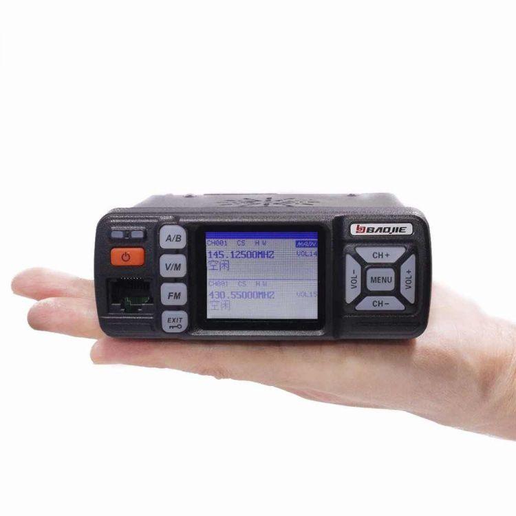 Baojie-BJ-318-Dual-Band-VHF-UHF-Mobile-Radio-20-25W-High-Power-Walkie-Talkie-10.jpg_q50.jpg